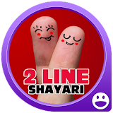 Free download 2 Line Shayari free
