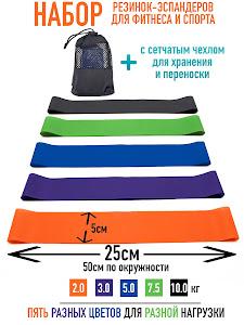 Ленты гимнастические, набор, LG-13187
