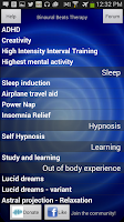 Screenshot of Binaural Beats Therapy