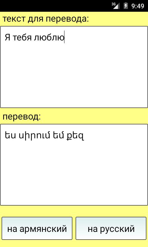 Что-то и армянский и грузинский подходит)) а прочитать ничего не получается)))) армянский грузинский погуглила
