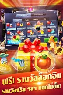 เก้าเกไทย APK for iPhone