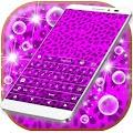 Purple Cheetah Keyboard Theme APK for Ubuntu