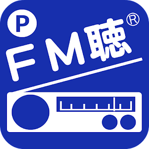 FM? for Community