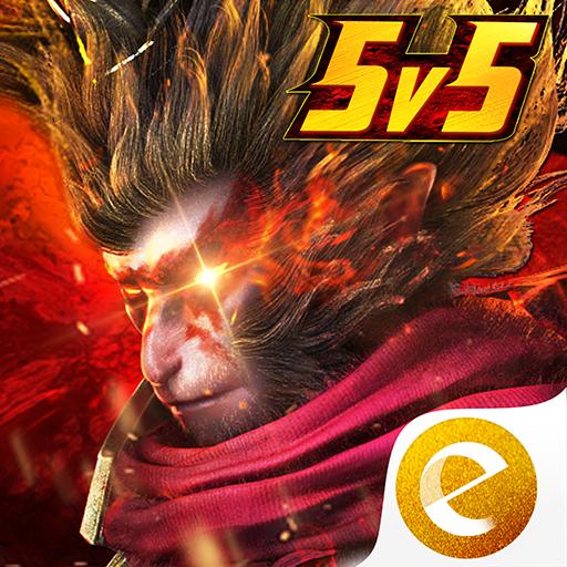 Legendary-5v5 MOBA game (game)