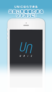 UNiC - screenshot