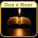 Dua e Noor With Urdu Icon