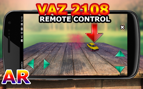 Vaz 2108 Remote Control - screenshot