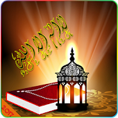 Download آذان الصلاة - prayer.time APK for Android Kitkat
