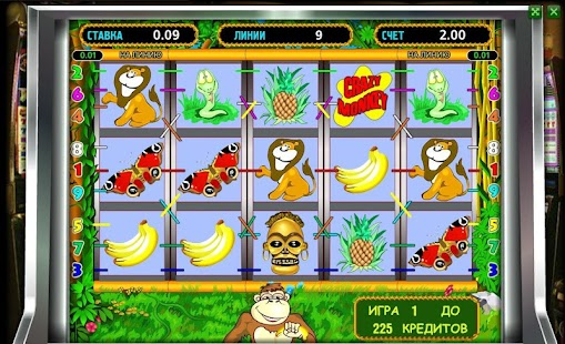 Игровые автоматы, cлоты Вулкан APK for Sony Download Android