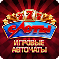 Slots 777 APK for Bluestacks