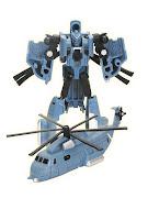 Робот трансформируется в Вертолет S