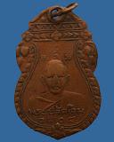 เหรียญรุ่นแรกพระปลัดเจิม พ.ศ. 2504