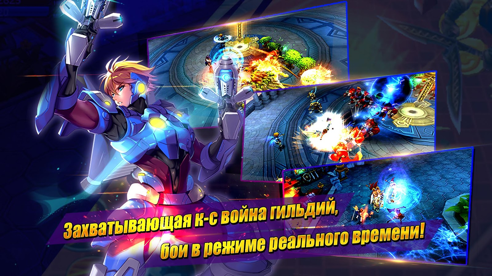 Sword of Chaos - Меч Хаоса Screenshot 12