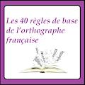 Free l'orthographe française APK for Windows 8