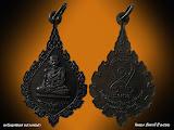 เหรียญพัดยศ หลวงพ่อดำ วัดตุยง จ.ปัตตานี ปี 2522 เนื้อทองแดงรมดำ
