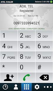 Atel Mobile Dialer - screenshot