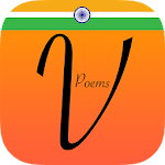 Poems By Vivekananda APK Image