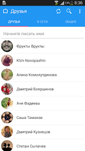 App Kate Mobile for VK APK for Windows Phone