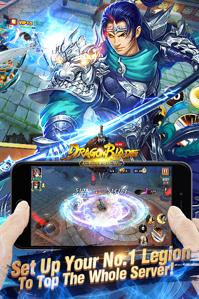 Dragon Blade - New Version War Screenshot 3