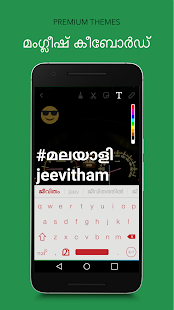 Malayalam Keyboard APK for Bluestacks