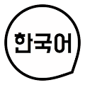 App Learn Korean Basic Words Free APK for Windows Phone