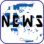 News From Hellas APK Image