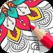 Mandala Coloring Book 🌸 Free Adult Coloring Game