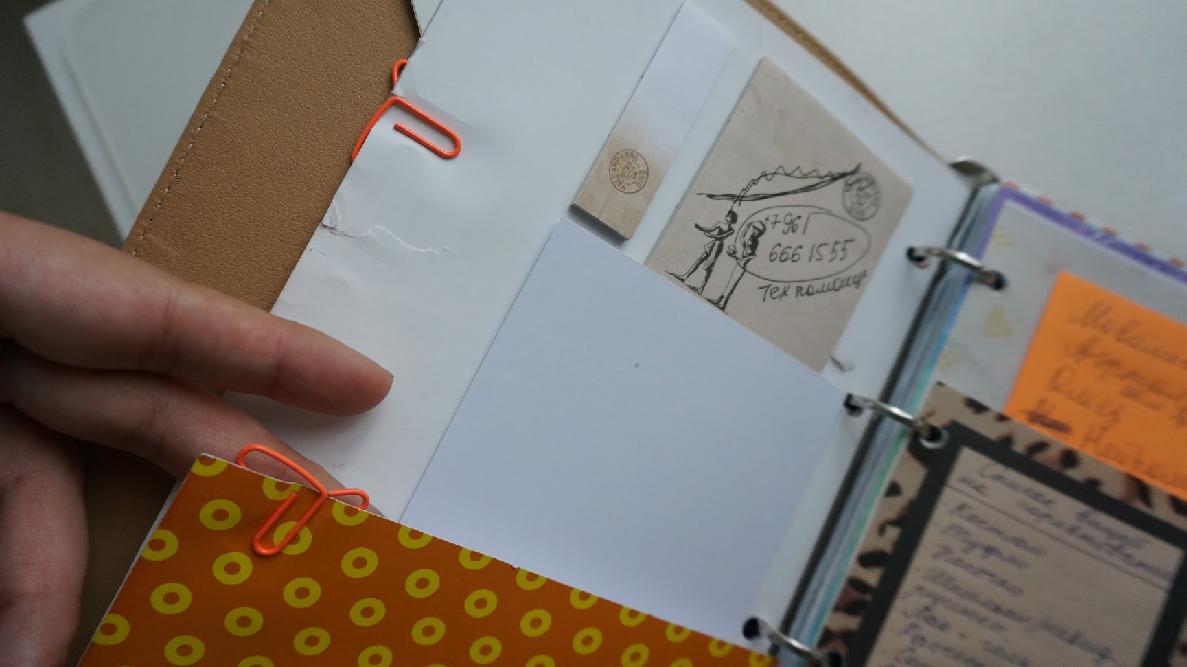 Как сделать книжку из тетради своими руками