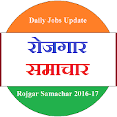 Download  Rojgar Samachar  Apk