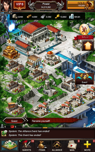 게임 오브 워 (Game of War) Screenshot 5