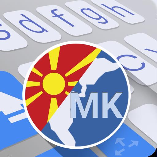 Android aplikacija aitype македонски Предвидување na Android Srbija