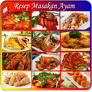 "108 Resep Ayam ""PILIHAN"" - screenshot"