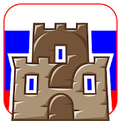 Game Triviador Russia version 2015 APK