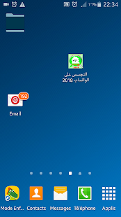 App التجسس على الواتساب 2018 APK for Windows Phone
