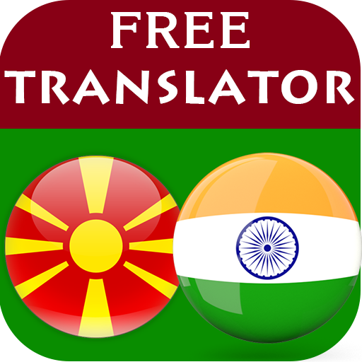 Android aplikacija Macedonian Punjabi Translator na Android Srbija