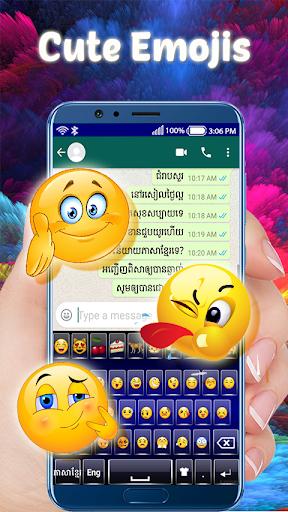 Izee Khmer Keyboard screenshot 3