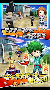 My Hero Academia smash tap apk screenshot