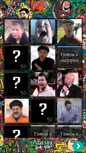 App Russian Memes Soundboard 2 APK for Windows Phone
