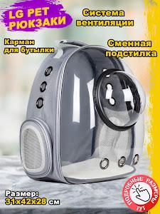 Рюкзак, серии Like Goods, LG-13148
