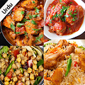 App Pakistani Recipes in Urdu اردو APK for Windows Phone