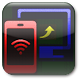 Wireless Display (Miracast) -