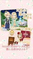 Screenshot of イケメン王宮◆真夜中のシンデレラ 恋愛ゲーム