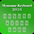 Izee Myanmar Keyboard