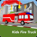 Kids Fire Truck APK for Bluestacks