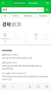 Korean Dictionary & Translate APK Descargar