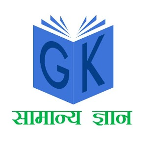 Game KBC Hindi GK Quiz 2017 APK for Windows Phone