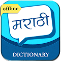Download English to Marathi Dictionary APK for Android Kitkat
