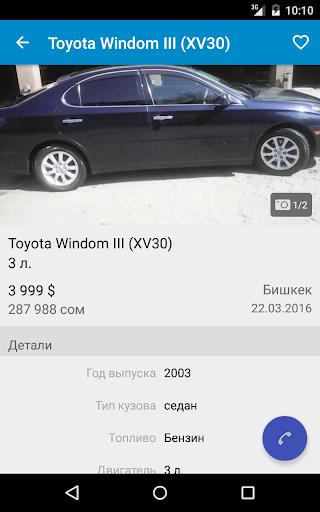 Mashina.kg - купить и продать авто в Кыргызстане screenshot 12
