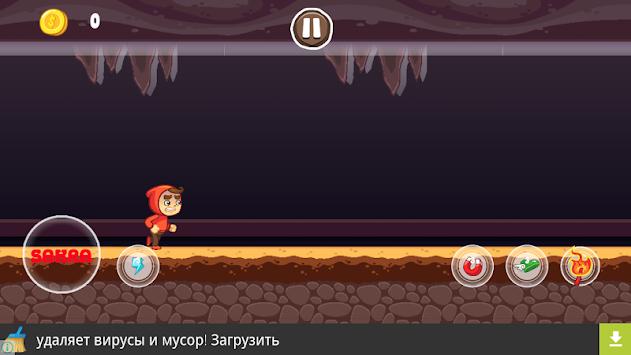 Super Jangchi apk screenshot