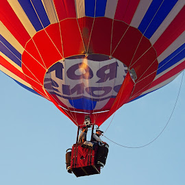 Ballooning by Ingrid Anderson-Riley - Transportation Other